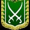 Shamshir Emblem OfficialSite