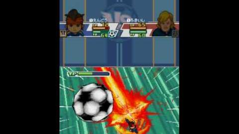 Inazuma Eleven 3 Spark Hissatsu Shot Maximum Fire