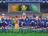 Chikyuu wo Kick!