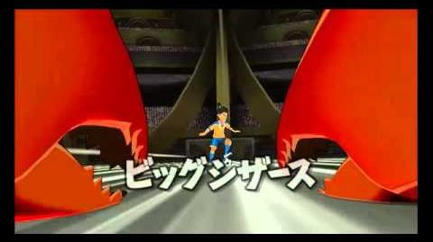 Inazuma Eleven Striker 2013 - Big Scissors ビッグシザース