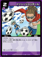 Illusion ball TCG kidou