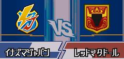 5055 - Inazuma Eleven 3 - Sekai e no Chousen!! Bomber (J) 01 23997