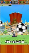 Illusion Ball in Inazuma Dash