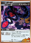IGS-06-018