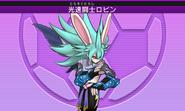 Kousoku Toushi Robin V2
