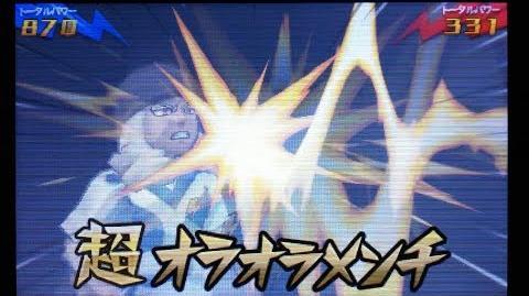 Inazuma Eleven GO 3 Galaxy Ora Ora Mench