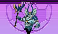 Kaiou Poseidon Keshin Model
