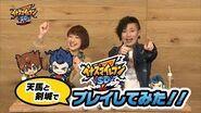 【プレイ映像】1年生コンビで『イナズマイレブン SD』をプレイしてみた!