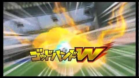 Inazuma Eleven GO Strikers 2013 God Hand W (ゴッドハンド W)