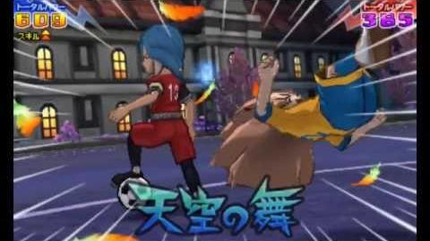 Tenkuu no Mai (Kukulkan) Game Ver-1