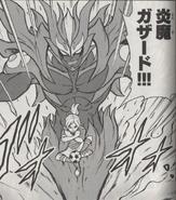 Enma Gazard used by Gouenji in the Manga