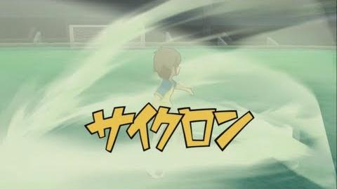 Inazuma Eleven GO Strikers 2013 - Cyclone ( サイクロン )