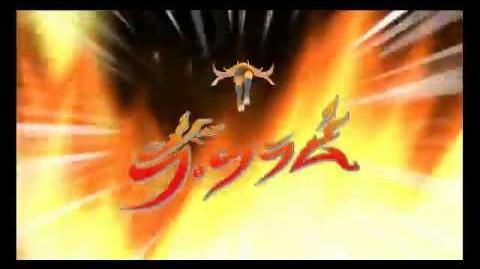 Inazuma Eleven Striker 2013 - La Flamme ラ・フラム (Kirino MixiMax)