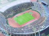 Stade Football Frontier