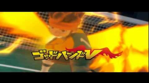 Inazuma Eleven Strikers Xtreme 2012 God Hand V
