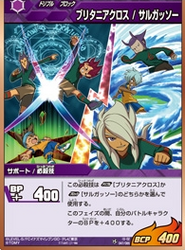 Sargasso and Britania Cross in TCG