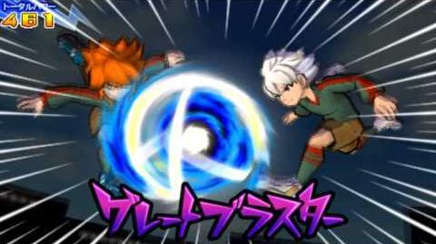 Inazuma Eleven Go 2 Chrono Stone Hissatsu Great Blaster