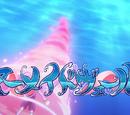 Mermaid Veil
