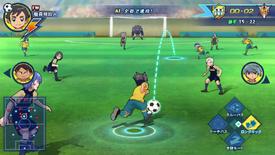 Ares Game Screenshot 1