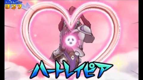 Heart Rapier ♀ Game Ver
