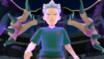 Serres Fatales Wii 2