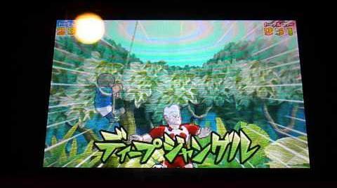Inazuma Eleven GO Chrono Stone Deep Jungle (ディープジャングル)