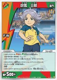 FubukiCard10