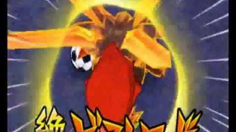 IEG2 Hiroto(Wolfein)Armed+Beast Lord