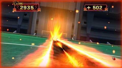 (イナズマイレブンオンン)Inazuma Eleven 3 Online Grand fire(グランドファイア)