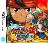 Inazuma Eleven 2: Kyoui no Shinryakusha