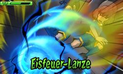 Eisfeuer-Lanze3DS