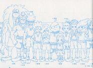 Kaiou Team Concept Design GO