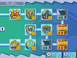 Souichirou's route 2