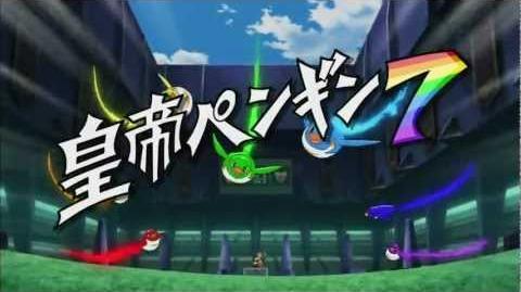 Inazuma eleven Go Emperor Penguin Nº 7 HD