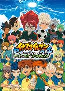 Inazuma Eleven Chou Jigen Dream Match offizielles Poster