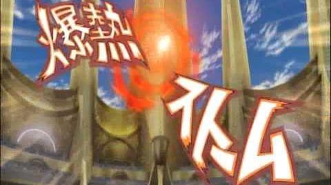 イナズマイレブンGO 爆熱ストーム vs フェンス・オブ・ガイア HD