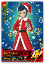 Carte spéciale de Victor en tenue de Noël