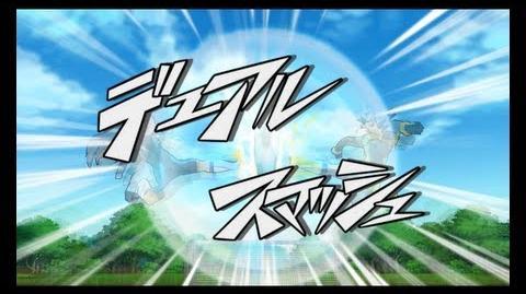 Inazuma Eleven GO Strikers 2013 - Dual Smash ( デュアルスマッシュ )