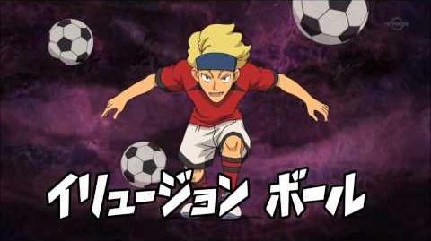 Inazuma Eleven Go Illusion Ball HD