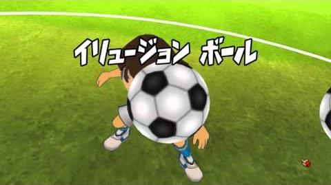 Inazuma Eleven Online - Illusion Ball