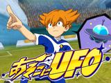Asoko ni UFO