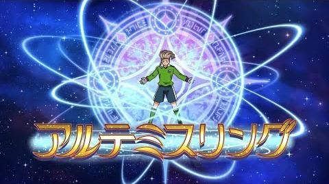 Inazuma Eleven Orion no Kokuin (Artemis Ring) HD