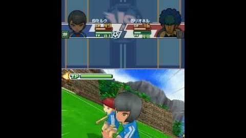 Inazuma eleven 3 spark Butterfly dream