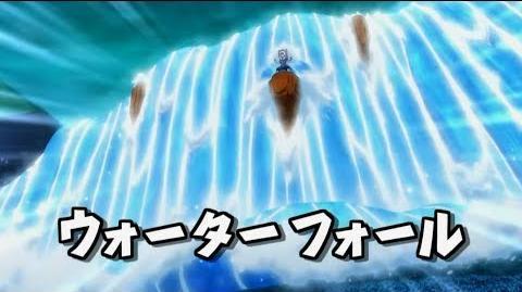 Inazuma Eleven GO Galaxy Episode 26 イナズマイレブンGO ギャラクシー 26 Waterfall Bubble Boil ウォーターフォール バブルボイル-3