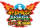 Strikers2012XtremeLogo