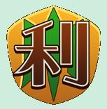 Ecusson Tonegawa Tousen