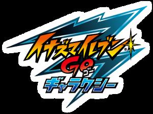 300px-Inazuma Eleven GO Galaxy Logo