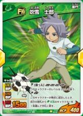 FubukiCard7