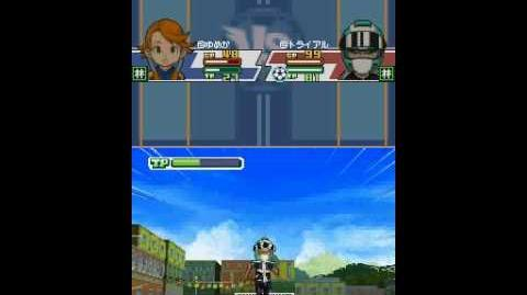 Inazuma eleven 3 spark Onryou