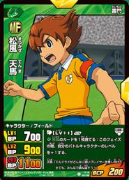 MatsukazeCard7